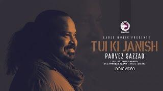 Tui Ki Janish | Sufi Song | Parvez Sazzad | Bangla New Song | Eagle Music