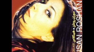 Susan Roshan - Eshghe Rangi | سوزان روشن - عشق رنگی
