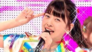 【Full HD 60fps】 HKT48 キスは待つしかないのでしょうか?<フルコーラス歌詞付>(2017.08.05)