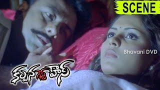 Ghost Enters Madhu Shalini Body - Romantic And Scary Scene - Kalpana Guest House Movie Scenes