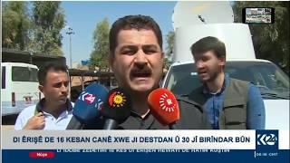 Iraq Kurdistan TV report, Iran IRGC strike, HQ HDK terrorist 18+ تلویزیون کردستان عراق  ,ایران