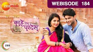 Kahe Diya Pardes - काहे दिया परदेस - Episode 184  - October 20, 2016 - Webisode