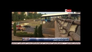 الحياة في مصر | غرائب حول العالم: توقف شاحنة بشكل مخيف في مدريد وبريطانيا تكشف عن طائرة جديدة!