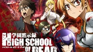 High School of the Dead (OST)