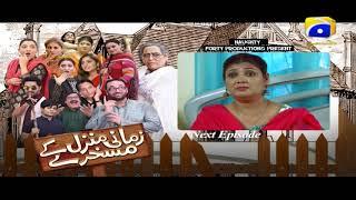 Zamani Manzil Kay Maskharay Episode 21 Teaser | Har Pal Geo