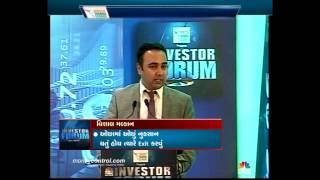 Thumb Rule of Trading in Gujurati -
