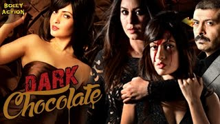Dark Chocolate Official Trailer | Hindi Trailer | Riya Sen