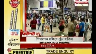 Head-on collision of two cabs at Rubi Junction, Kolkata