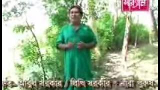 baul song কে গো শরষী সঙ্গে আবুল সরকার