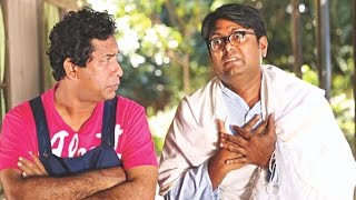 Bangla Natok The Village Enginner Part 50/51 ft Mosharraf karim