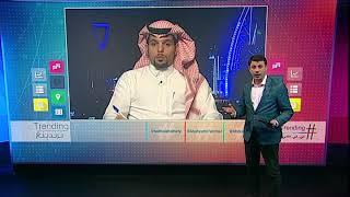 بي_بي_سي_ترندينغ : مواقع التواصل تتحدث عن #عاصفه_امنيه_بمنطقه_مكه #مكة #السعودية