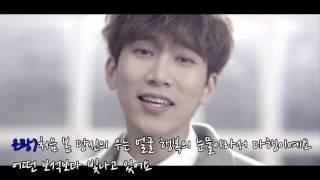 비투비 Dear bride 한국어 자막 ver.