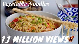 വെജിറ്റബിൾ നൂഡിൽസ്   Restaurant Style Vegetable  Hakka Noodles   Indo-Chinese Noodles    Eps:198