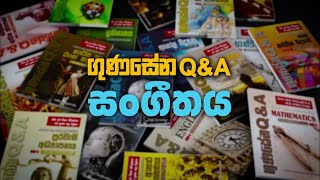 Gunaena Q&A Music