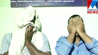 Sex racket gang arrested include actress | Manorama News