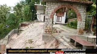 Leela Gulati's home wall destroyed | ലീല ഗുലാത്തിയുടെ വീട്ടുമതില് തകര്ന്നു