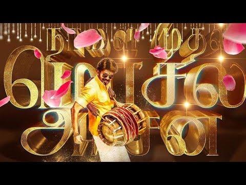 Xxx Mp4 Mersal Arasan Third Song Release Mersal Songs Vijay AR Rahman SJ Suriya Atlee Mersal Audio Launch 3gp Sex