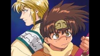 Saiyuki Episode 1 VF