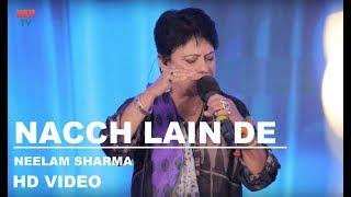 Nachh Lain De | Punjabi Folk Music | Wedding Songs | Live Performance By Neelam Sharma | USP TV