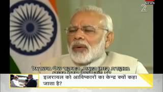 DNA: Analysis of Narendra Modi