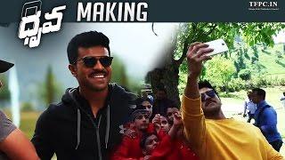 Dhruva Movie Making | Fun Moments | Ram Charan | Rakul Preet Singh | TFPC