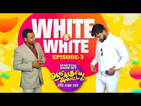 Xxx Mp4 Episode 3 White And White Aavikuriya Alattal Spiritual Show Off RAVI BHARATH 3gp Sex