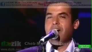 Cheb Mami feat Zucchero Hadi Hiya Danya  الشاب مامي هذي هي الدنيا