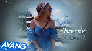 Solmaz - Divooneha OFFICIAL VIDEO HD