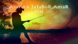 Ami Ak JaJaBoR Bangla Song..(((BiplOb)))..Lyrics
