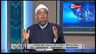 فتاوي | الشيخ أشرف الفيل يوضح كيفية الوصول لمرتبة الدعاء المُستجاب