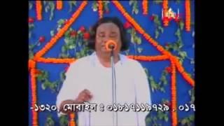 baul kobi roshid sarkar আদি চন্দ্র নূরি বিন্দু