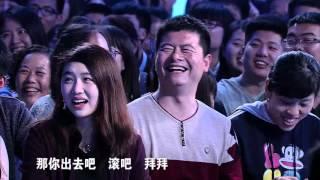 """缘来非诚勿扰 完整版 黄澜曝料""""与前任都是好朋友"""" """"最帅股神""""相亲遇尴尬 160430"""