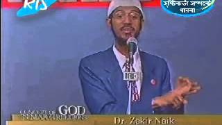 Bangla FAQ20 to Zakir Naik: Every Child is Born as Muslim!