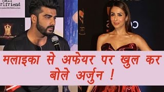 Arjun Kapoor REACTS STRONGLY on dating Malaika Arora Khan | FilmiBeat