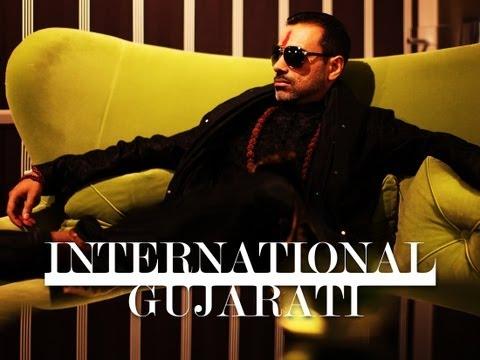 International Gujarati | iQ | Desi Hip Hop Inc | Gujarati Rap