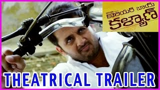 Courier Boy Kalyan Theatrical Trailer 2015 - Nithin,Yami Gautham - Latest Telugu Movie