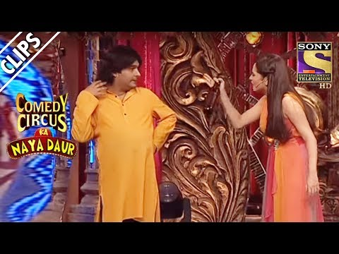 Xxx Mp4 Kapil Has A Good News For Ankita Comedy Circus Ka Naya Daur 3gp Sex
