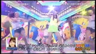 気分上々↑↑ / misono [2013.12.28]