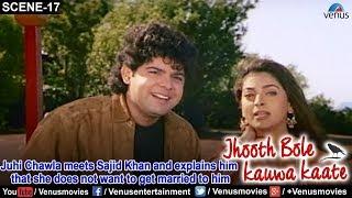 Urmila (Juhi Chawla) meets Chunky (Sajid Khan)