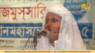 Hafiz Nazmus Sakib  Azmot e Quran Mahfil  July 2015