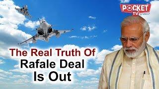 Former French President makes shocking revelation on Rafale |  Top News - 22 September 2018
