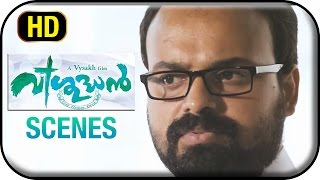 Vishudhan Malayalam Movie | Scenes | Kunchacko Boban in Shaalin's home | Suraj