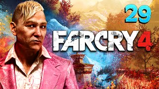 FARCRY 4: Warning! Naked Ladies  Ep.29