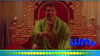 Aanaykkeduppath... Song From - Dhanam - Malayalam Movie [HD]