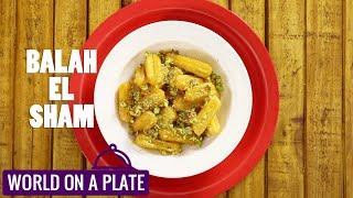 How to make  Balah al sham, Middle east dessert   World in a Plate   Manorama Online Recipe