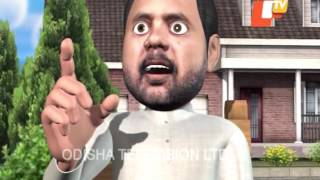 Full cartoon Ep01_23Oct ( Pradip maharathy )