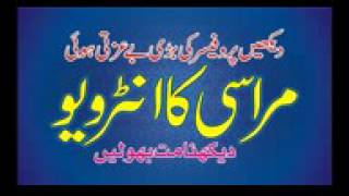Funny Pakistani Mirasi interview maza hi a jay ga   YouTube