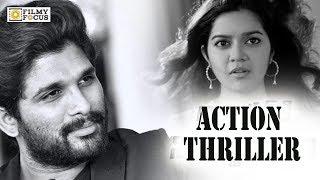New Telugu to Malayalam  Dubbed Full Movie  | Allu Arjun | Swati Reddy | Romantic Comedy