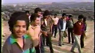 The Border is Open - FAIR's Documentary of the San Diego Border (1987)