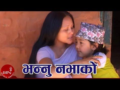 Bhannu nabhako by dinesh Kafle